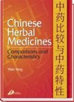Bild von Chinese Herbal Medicines Comparisons and Character