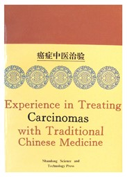 Bild von Experience in Treating Carcinomas with Traditional Chinese Medicine