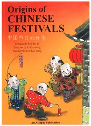 Bild von Origins of Chinese Festivals