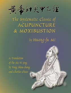 Bild von The Systematic Classic of Acupuncture & Moxibustion
