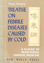 Bild von Treatise on Febrile Diseases caused by Cold