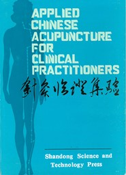 Bild von Applied Chinese  Acupuncture for Clinical Practitis