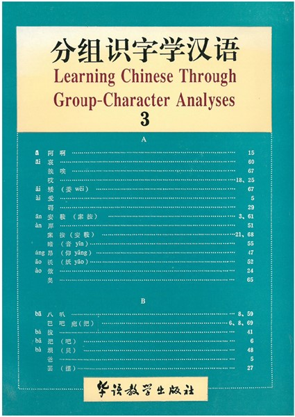 Bild von Learning Chinese Through Group Character 3 10388